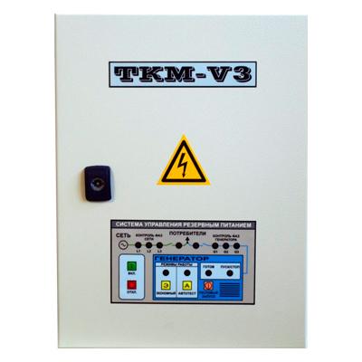 Автоматика ТКМ-V3 с ИУ3с + ПБ3-10 (EG5500) в Донецке